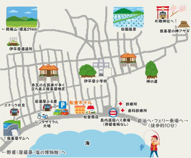 ホテル周辺(我喜屋地区)マップ